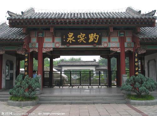 山东省8家景区上榜中国旅游景区欢乐指数Top100