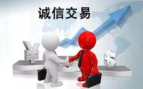 济南市自然资源和规划局出台用地企业信用管理办法