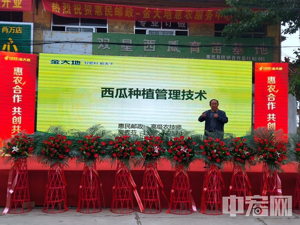 """20200511滨州市首个""""惠农合作""""服务点成立 (5).jpg"""