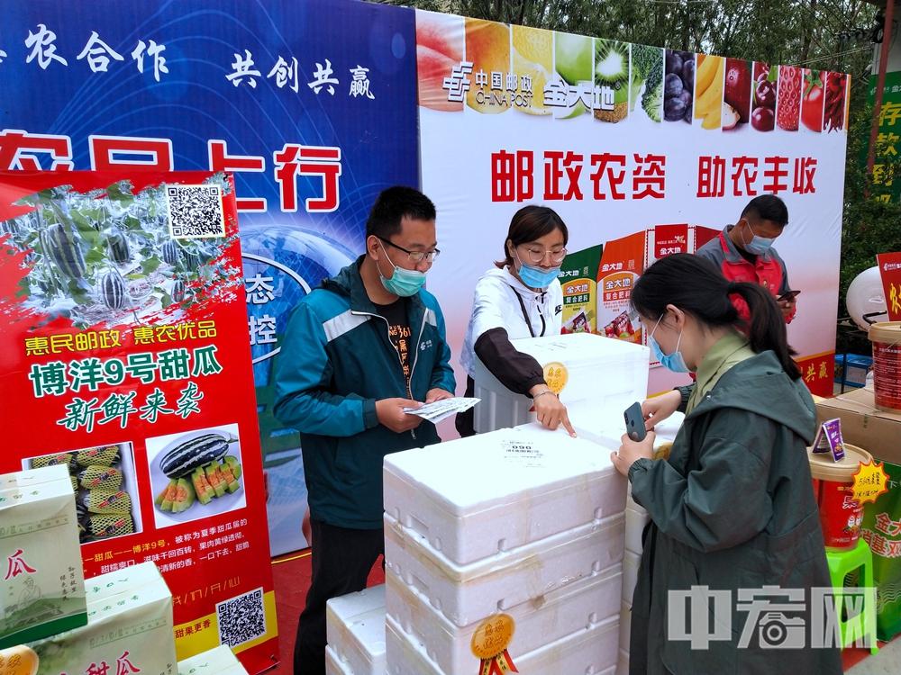 """20200511滨州市首个""""惠农合作""""服务点成立 (4).jpg"""