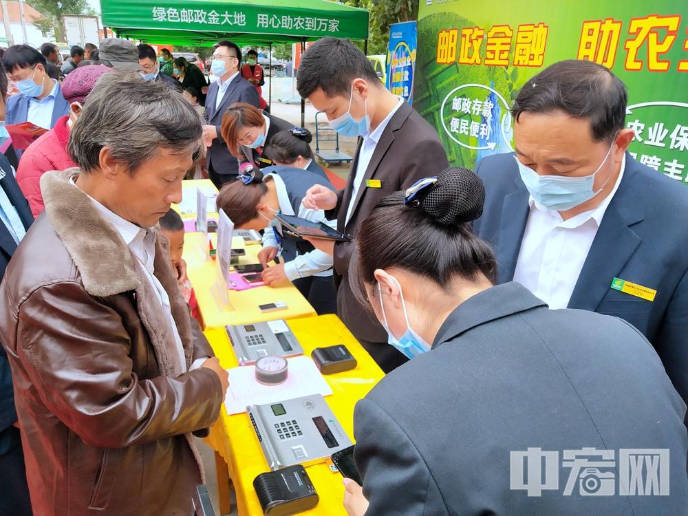 """20200511滨州市首个""""惠农合作""""服务点成立 (2).jpg"""