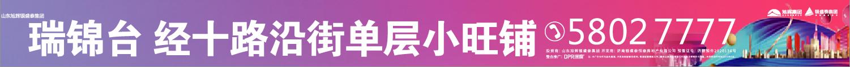 旭辉5月(住建)