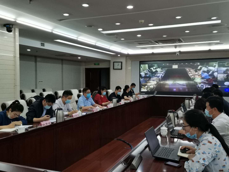 互花米草生态治理技术专家咨询会在济南召开
