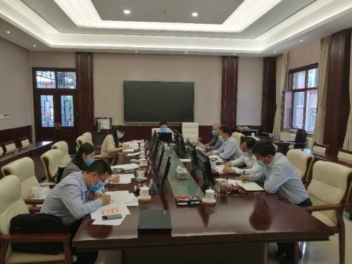山东省机关事务局组织开展公共机构能耗定额标准应用试点培训
