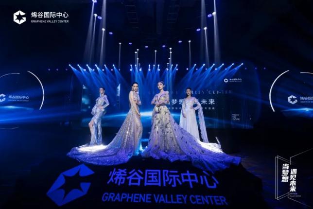 济南:融创中国深耕济南 烯谷国际中心首期开发超百万方