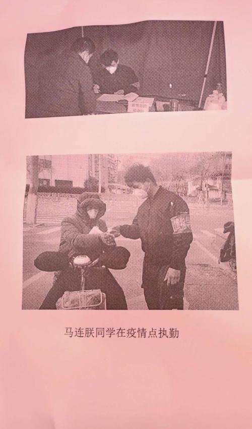 济南信息工程学校学子志愿服务社区获褒奖