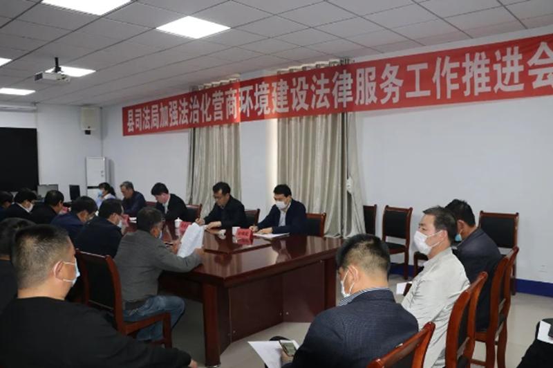 """临朐县司法局打造""""3+3""""模式全面深化法治化营商环境"""