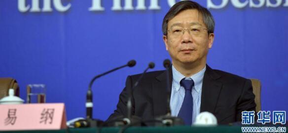 稳健的货币政策将更加灵活适度——中国人民银行行长易纲谈货币政策等热点问题