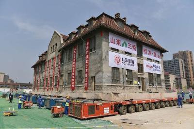 济南首次平移文物保护建筑——原天主教方济圣母传教修女会院成功平移到位