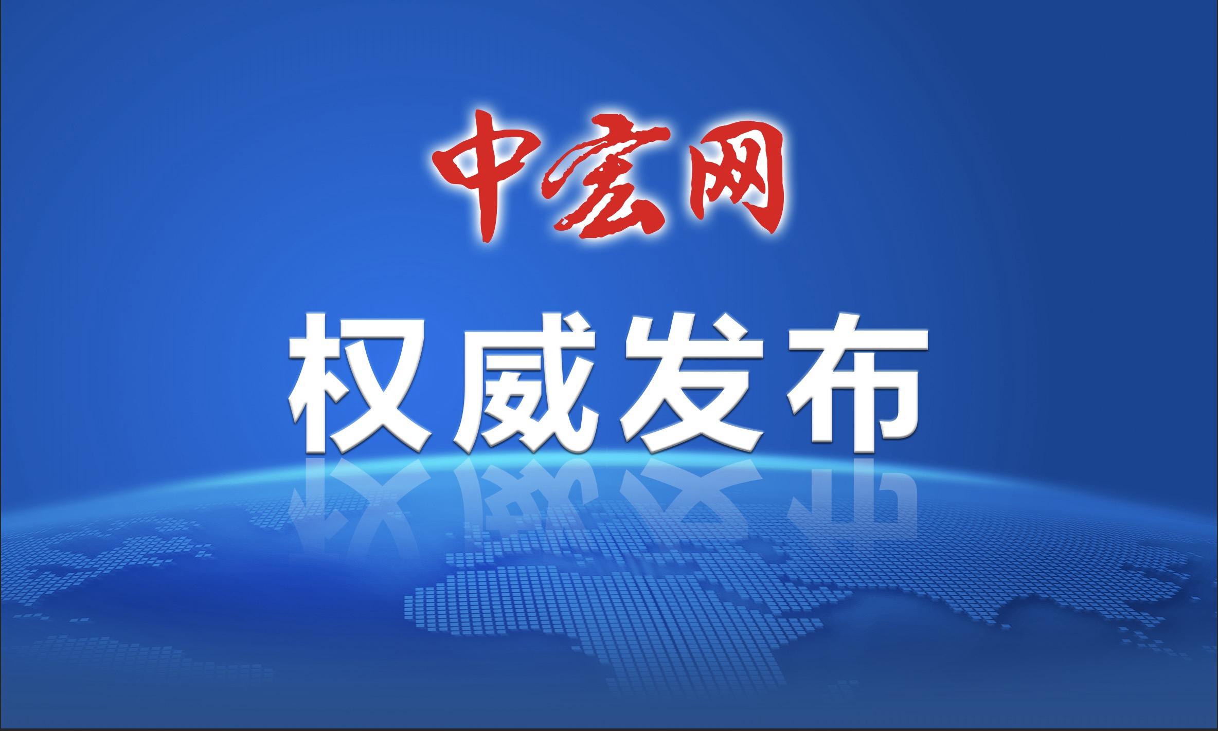 """山东银保监局组织开展""""百行进万企""""二次融资对接活动"""