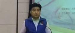 太平洋人寿山东分公司总经理邰富春公款接待被纪委点名通报