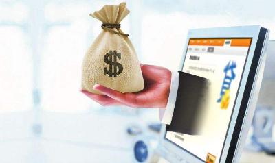 商业银行互联网贷款新规落地在即