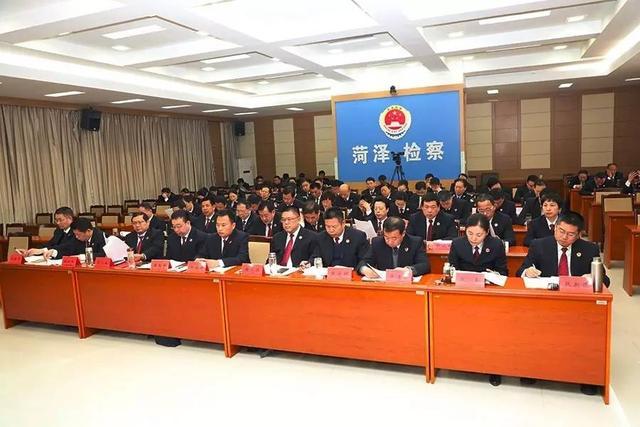 菏泽出台23条硬核措施 解决检察机关监督实效等问题
