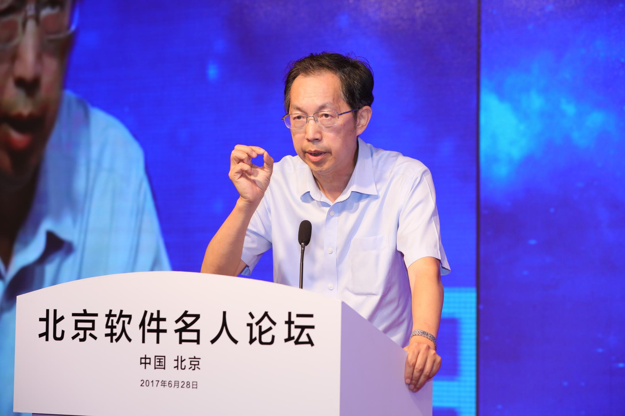 姜奇平访谈(中篇):解码数字中国密匙 与世界共赢新未来