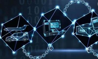推动工业互联网生态建设 青岛出台行政审批服务十六条