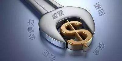 银保监会:保持对违法违规行为处罚问责高压态势