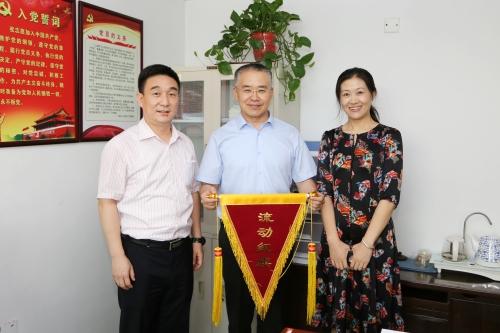 山东省教育厅组织开展办公环境美化卫生活动