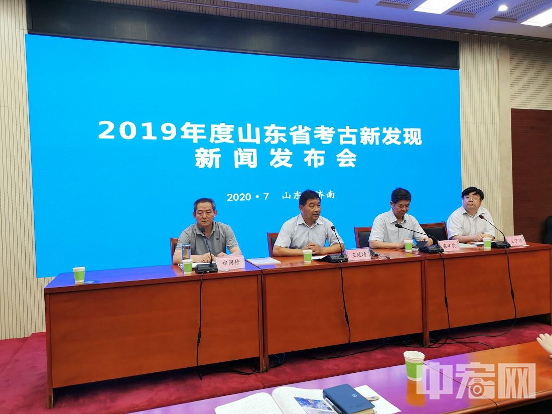 """2019年山东考古""""朋友圈""""新扩展 未来走出考古+旅游新花路"""
