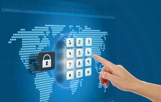 《2019年山东省互联网网络安全报告》发布