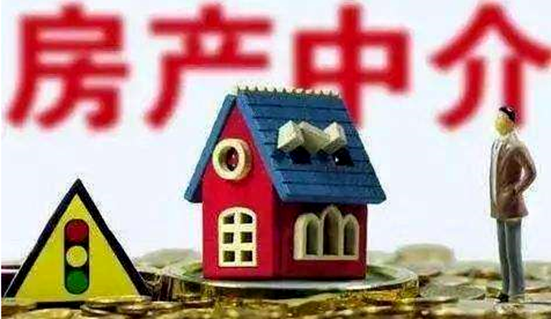 诸城市对房地产经纪机构实施信用监管
