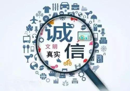 """青州市古城景区开启""""守信激励创新行动"""""""