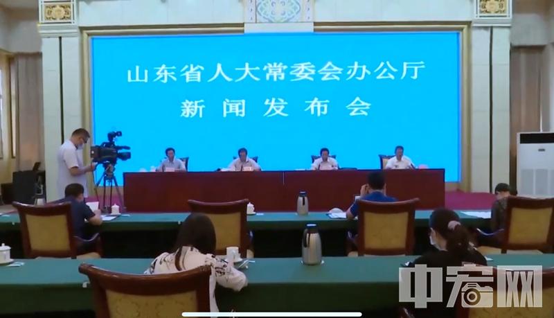 《山东省社会信用条例》审议通过 10月1日起施行