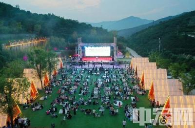"""喝啤酒 赏夜景 观演出——""""相约消费季 百姓大舞台""""走进济南九如山"""