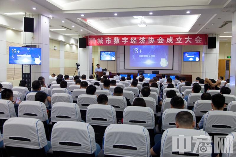 山东聊城市数字经济协会成立 聊城联通副总经理朱宪平当选第一届轮值会长