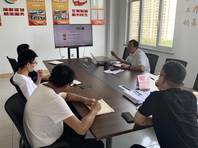 日照市召开研究信用惠民惠企工程专题会议
