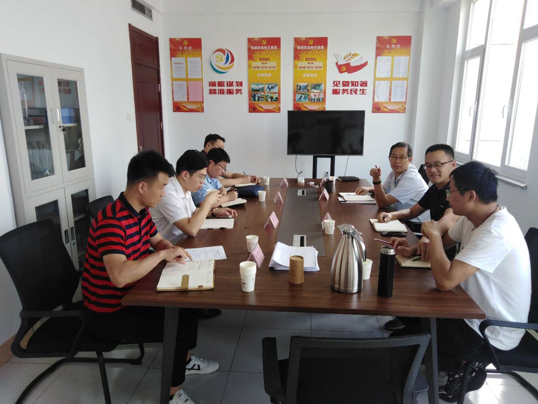 莒县信用信息平台一体化建设对接会议召开
