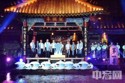 2020敬泉盛典活动暨第八届济南国际泉水节启幕!