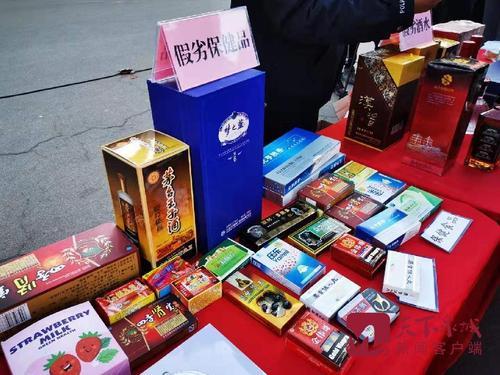"""枣庄打击食药环假犯罪 实行""""市县所一体化"""""""