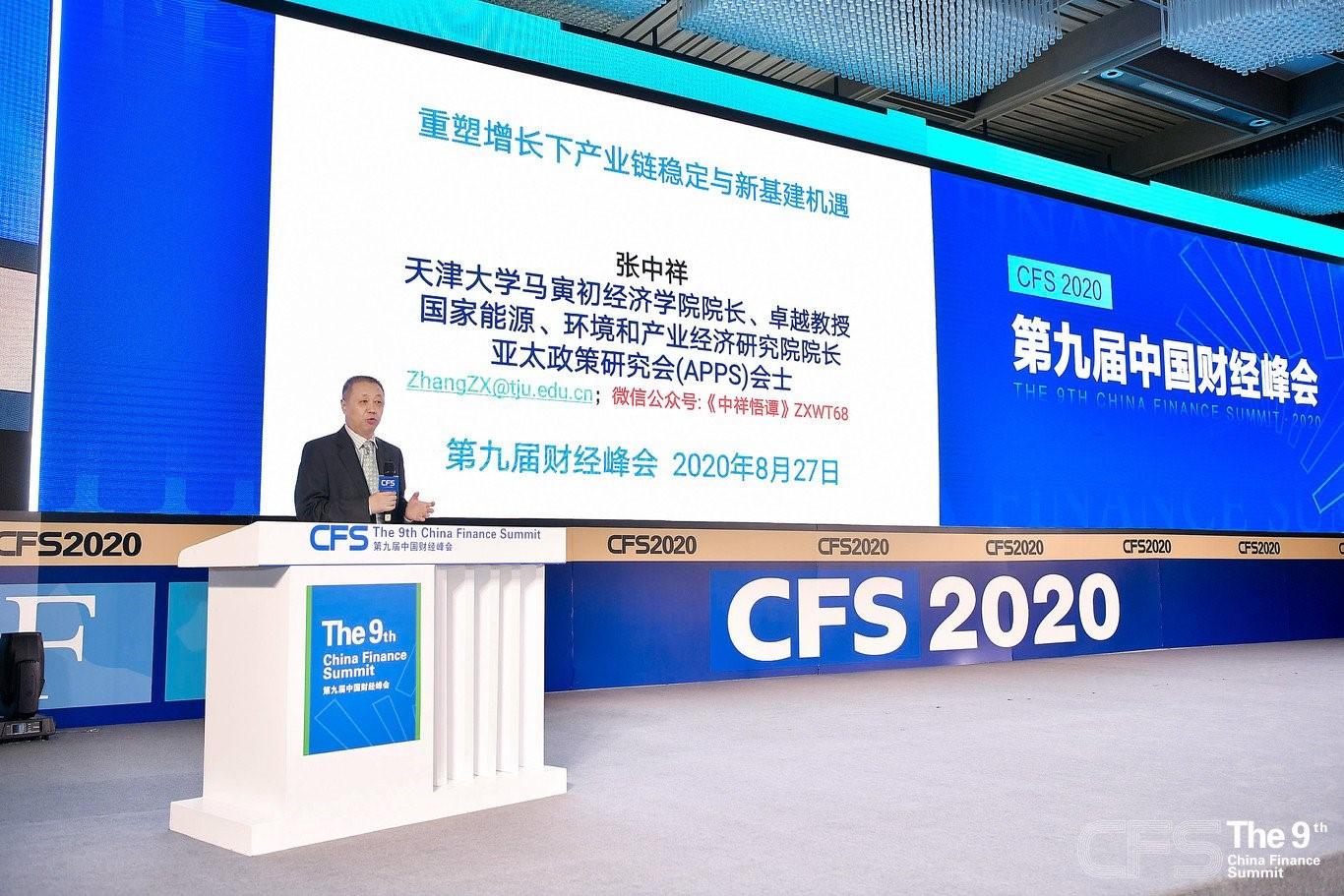 """张中祥:新基建不能搞""""全国卷""""要注重破解新基建和产业脱节"""