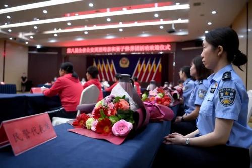 范华平同志出席第八届山东省公安英烈母亲和妻子休养团活动欢迎仪式