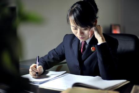 2020年山东省员额法官、检察官退出备案公告发布