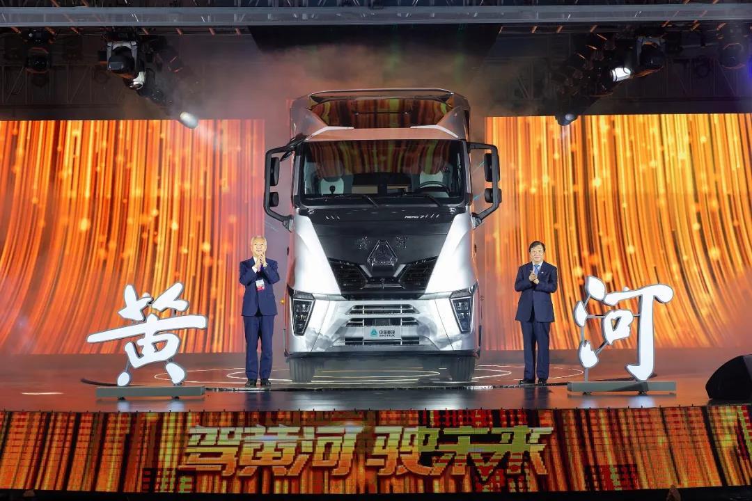 """驾黄河 驶未来丨中国重汽重磅发布""""黄河""""品牌新一代重卡"""