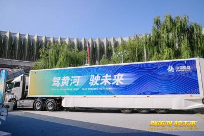 全新重汽黄河重现江湖 浪潮再起 彰显中国力量