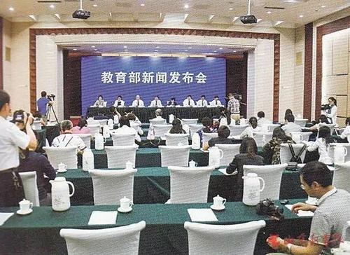 山东10部门联合支持新时代职业教育对外开放