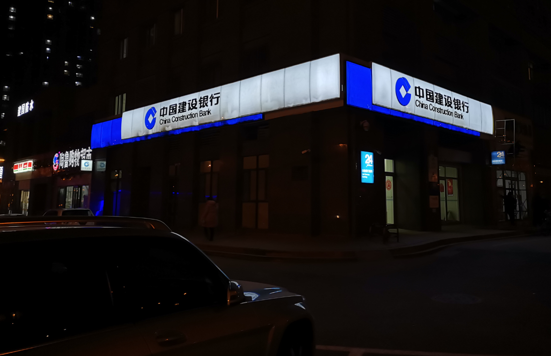 监守自盗!建设银行ATM加钞员盗窃银行资金198万元落网