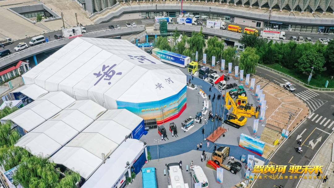 视频丨新一代黄河重卡震撼上市,中国重汽再谱民族重卡新篇章!