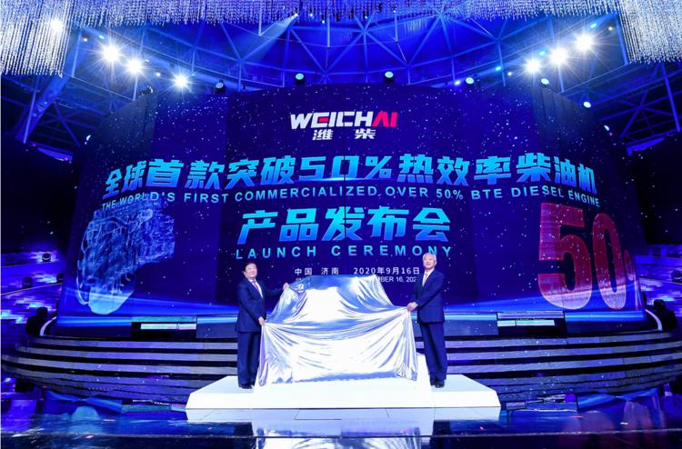 潍柴突破50%热效率柴油机 将为中国、为山东带来什么?