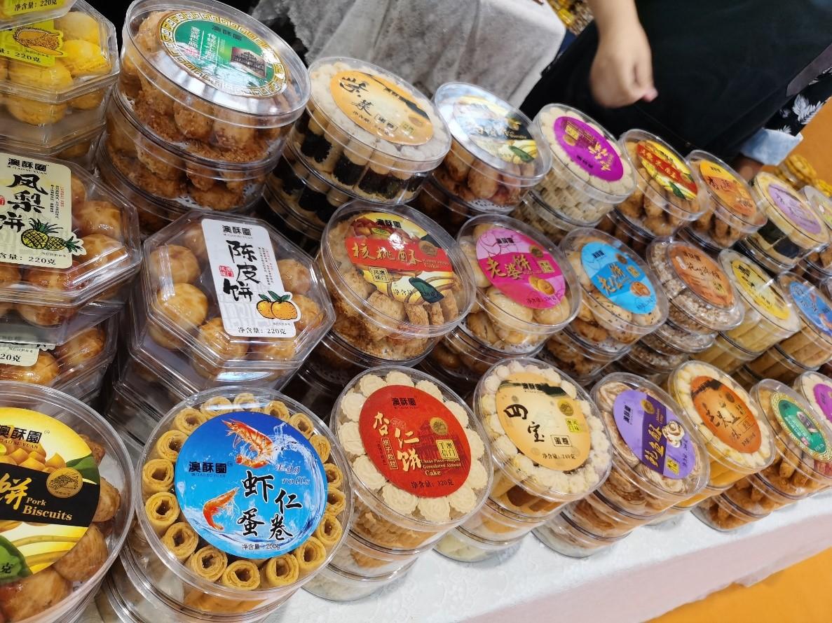 万余种特色美食穿越时空来见你!国内外美食亮相首届中国文旅博览会