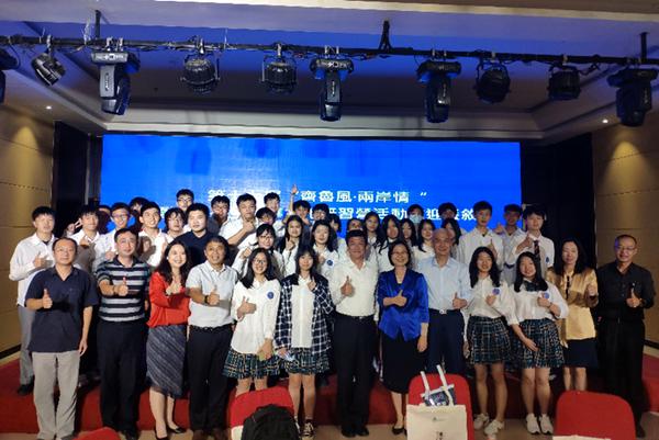 """第十七届""""齐鲁风·两岸情""""优秀中学生中华文化研习营在济南成功举办"""