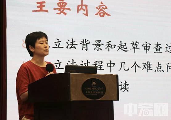 《山東省社會信用條例》專題培訓會在濟南召開