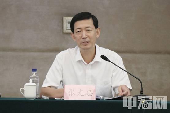 《山東省社會信用條例》專題培訓會在濟南召開.jpg