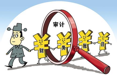 山东:2020年审计查出违规金额168.4亿元