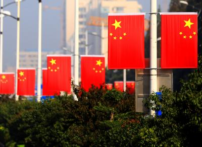 满城飘扬中国红!