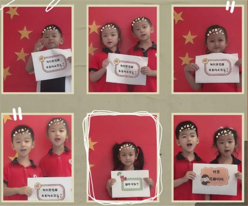 """我和祖国""""心连心""""——滨城五中大五班庆祝国庆系列活动"""