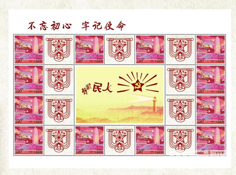 《传承》 邮折 (2).jpg