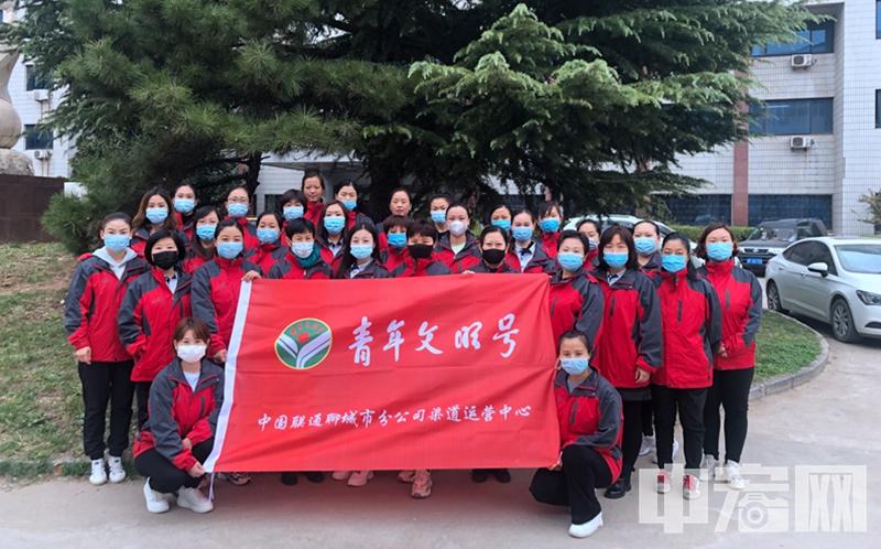 """聊城联通组织团员青年参加""""水城清洁日""""主题志愿活动"""